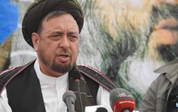 بیانه محمد محقق رهبر حزب وحدت اسلامی مردم افغانستان در پیوند به محاصره قومندان علی پور