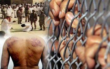 واکنش سازمان ملل به شکنجه و آزار جنسی زندانیان یمنی در زندان های امارات
