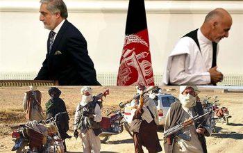 آغاز گفتگوهای صلح با گروه تروریستی طالبان به زودی
