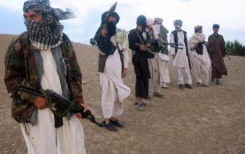 گروه تروریستی طالبان 4 کارمند ریاست محکمه سرپل را ربوده اند