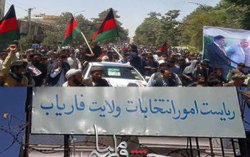 معترضان فاریاب در روز نهم دادخواهی شان دفترولایتی کمیسیون انتخابات فاریاب را بستند