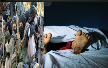 گروه تروریستی طالبان پس از تجاوز جنسی بر سه زن عضوی گروه داعش آنان را تیرباران کردهاند