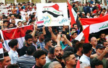 معترضان عراقی در پنجمیین روزاعتراض وارد میدان هوایی نجف شدند