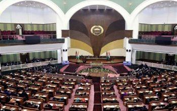 بودجه وسط سال مالی با افزایش 12 میلیارد افغانی تصویب شد