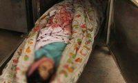 مردی در مزار شریف زن خود را با شلیک گلوله به قتل رساند