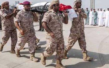 در نتیجه عملیات ارتش یمن تعداد زیاد از اعضای ائتلاف کشته و زخمی شدند