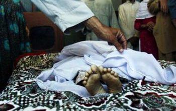 قتل دختر خورد سال از سوی خانواده شوهرش در بادغیس