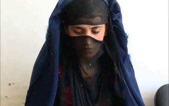 باز داشت یک زن عضوی گروه تروریستی داعش در ننگرهار