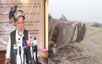 انفجار در ننگرهار 4 کشته بر جا گذاشت
