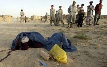 گروه تروریستی طالبان 2 زن را کوهستان فاریاب تیرباران کردند