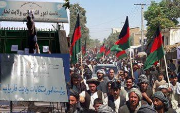 کمیسیون انتخابات؛ معترضان در 6 ولایت شمالی دفاتر این کمیسیون را مسدود کرده اند