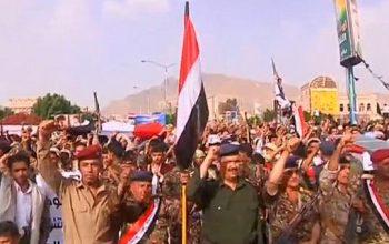 اعتراض شهروندان یمنی مبنی بر ادامه درگیری ها در الحدیده