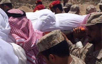 کشته شدن پنج نظامی سعودی در یمن