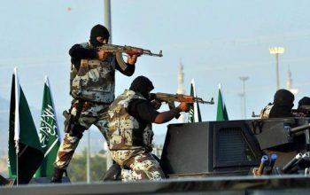 حمله مسلحانه بر یک مرکز امنیتی در عربستان