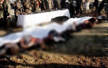 کشته شدن 34 تروریست طالب در فیضآباد جوزجان