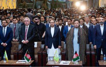 اعلاميه ايتلاف بزرگ ملی افغانستان به مناسبت پايان مهلت دو هفته ای به حكومت وحدت ملی