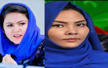 بيانيه حزب وحدت اسلامى مردم افغانستان در پيوند با حذف نام تعدادى از كانديدان ولسى جرگه