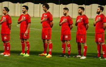 رقابت دوستانه تیم های افغانستان و فلسطین عصر امروز در کابل