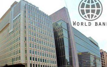 بانک جهانی؛ انتخابات پارلمانی افغانستان، خطر برای دستآورد های اقتصادی