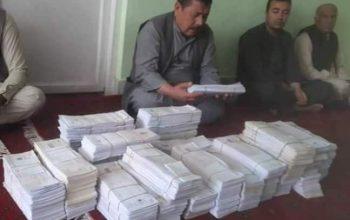 هشدار قطع برق وارداتی فاریاب از سوی کشور ترکمنستان.