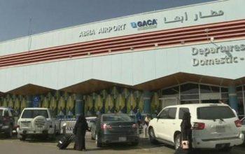 """فرودگاه """"آبها"""" هدف حمله هواپیماهای بی سرنیشین ارتش یمن قرار گرفت"""