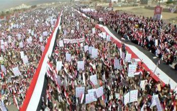 شهروندان یمنی با راه اندازی اعتراضات خواهان خروج عربستان از این کشور شدند