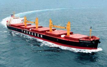 عربستان مانع ورود کشتی های حامل مواد سوختی به یمن شد