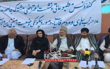 اعتراض جامعه مدنی فاریاب از بدترشدن اوضاع امنیتی
