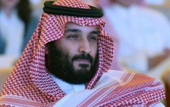 حکمروایی بن سلمان در آستانه سقوط