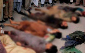 کشته شدن 35 تروریست طالب در غزنی
