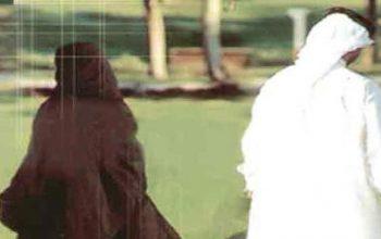 آمار طلاق در عربستان هولناک است