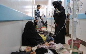 بیماری وبا در یمن جان بیش از 2500 تن را گرفت