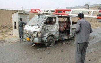 هفت کشته در انتحاری کابل