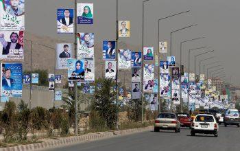 درآمد 2/5 میلیون افغانی شهرداری کابل از مبارزات انتخاباتی