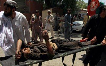 14 غیرنظامی در ننگرهار زخمی شد
