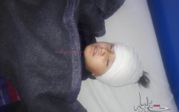 تلفات ملکی در حمله هوایی نیروهای ناتو در فاریاب
