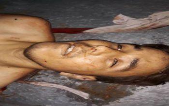 قتل یک جوان از سوی منصوبین حوزه هجدهم امنیتی