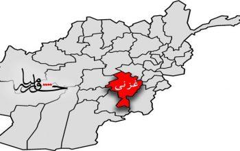 شش نیروی امنیتی در غزنی جان باختند