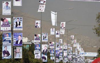 حذف اسامی برخی از نامزدان قبل از برگزاری انتخابات
