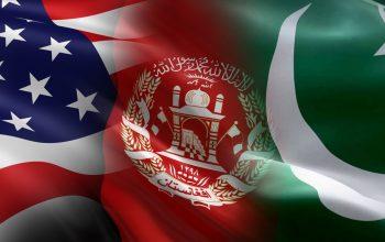 حضور در افغانستان، حمایت از پاکستان