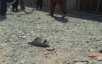 کشته شدن سه غیرنظامی در انفجار ماین در هلمند
