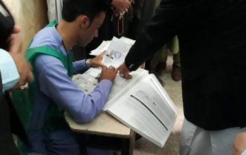 تاریخ تازه برای اعلام نتایج انتخابات
