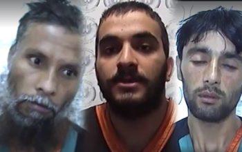 بازداشت 3 تروریست داعش در کابل
