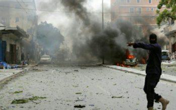 حمله تروریستی بر یک مرکز دینی در سومالیا