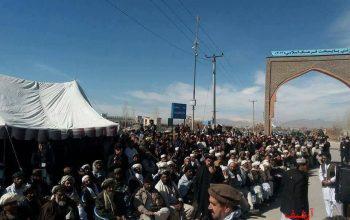 اعتراضات گسترده شهروندان غزنی