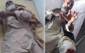 یک کشته و 17 زخمی در انفجار ننگرهار