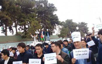 دادخواهی شهروندان بلخ برای مالستان و جاغوری