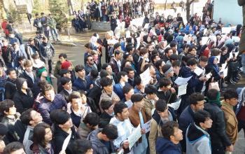 دروازه دانشگاه های دولتی کابل بسته شد