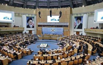 افتتاح کنفرانس بین المللی وحدت، با حضور نماینده گان افغانستان