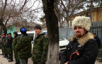 اعلام «وضعیت نظامی» در اوکراین